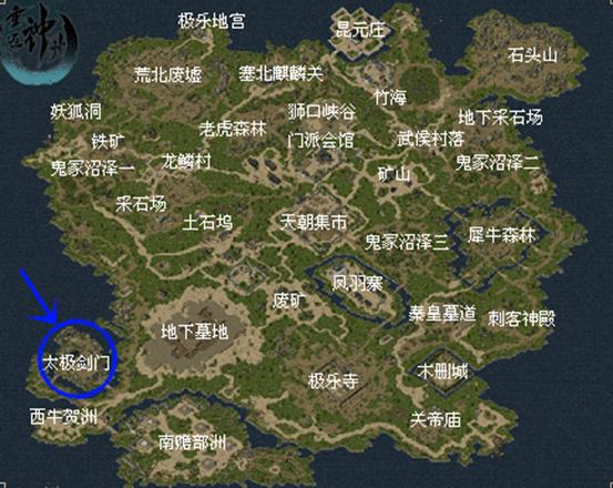 进入武神殿 东海神州游戏地图坐标133:750进入武神殿.